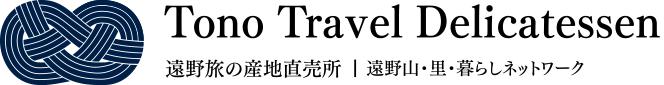 Tono Travel Delicatessen
